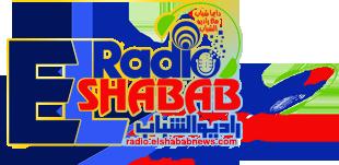 راديو الشباب logo